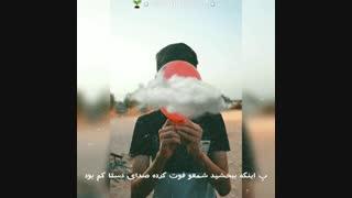 shayea-Chand_Shanbas_Emrooz