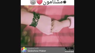 MosHtmon#❤__❤