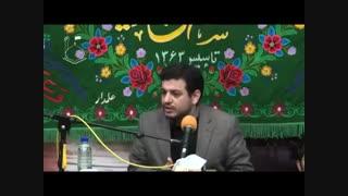 رائفی پور: حضرت فاطمه و جایگاه زن در اسلام (جلسه 4)