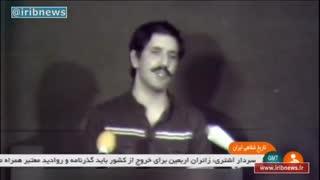مستند «تاریخ شفاهی ایران» در خصوص اعترافات «ناصر رکنی»