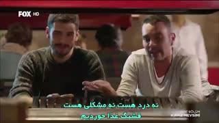 سریال فصل گیلاس قسمت 56 kiraz Mevsimi  (ترکی)
