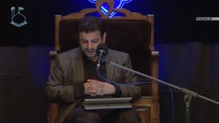 سخنرانی استاد رائفی پور - محرم ۹۶ - مقامات زیارت عاشورا | شب یازدهم