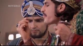سریال عاشقانه وزیبا جوداواکبر بادوبله فارسی قسمت دوم