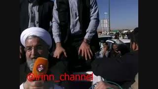 فیلم؛ روحانی هنگام سخن گفتن از نیروهای امدادرسان؛ هلال احمر، ارتش، سپاه و بسیج...   مردم یکصدا فریاد میزنند فقط «ارتش»