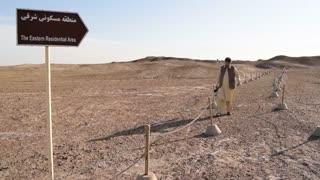 """سرزمین من (شهرسوخته) """"معرفی جاذبه های گردشگری سیستان و بلوچستان"""""""