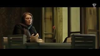 دانلود فیلم ایرانی مالیخولیا