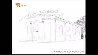 کانکس راکو - قسمت پنجم - کافه کانکس