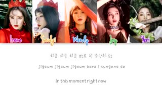 (Red Velvet - Look (lyrics