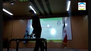 کلیپ اولین سمینار آموزش تجارت رباتیک در ایران