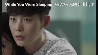 تیکه ای که لی جونگ سوک ، هیانگ می رو با سوزی اشتباه میگیره (وقتی تو خواب بودی)