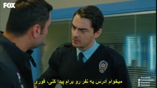 قسمت 10 سریال حکایت ما (داستان ما ) با زیرنویس فارسی