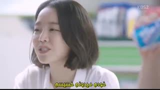 قسمتـ چهارم سریال کره ای My Golden Life 2017 با زیرنویس چسبیده