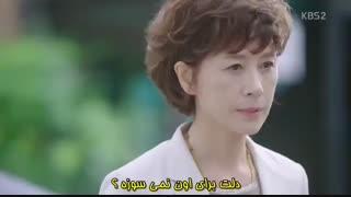 قسمتـ پنجم سریال کره ای زندگی طلایی من My Golden Life 2017 با زیرنویس چـسبیده