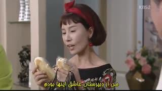 قسمت دهم سریال کره ای My Golden Life 2017 با زیرنویس چسبیده