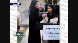 دختر جوان خطاب به مجری صداوسیما: پیراهنت را دربیاور