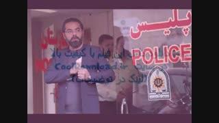 دانلود فیلم هایلایت اصغر نعیمى /لینک در توضیحات