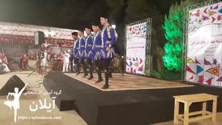 حرکات موزون شاد  و آیینی آذربایجانی در تالار وحدت