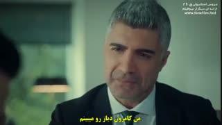 دانلود قسمت 26 عروس استانبولی-istanbullu gelin با زیرنویس فارسی چسبیده