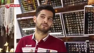 عجیب اما واقعی:معجزه ای که پسر تهرانی را قفل کربلا کرد