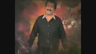 """موزیک ویدیو بسیار زیبا و خاطره انگیز """" قصه مرد منتظر"""" از """" جواد یساری """""""