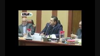 گزارش /جلسه شورای شهر کرمان پنجم آذرماه 96