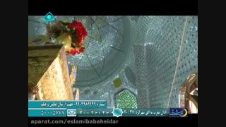 برنامه ماه عاشقی باباحیدر