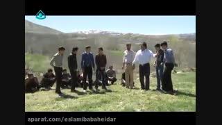 بازی بومی ومحلی باباحیدر
