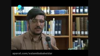 انجمن اسلامی دانش آموزی باباحیدر
