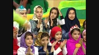 برنامه کودک شبکه جهانبین بچه های باباحیدر