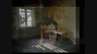 محی-از خودش میترسه-بچه های طلاق