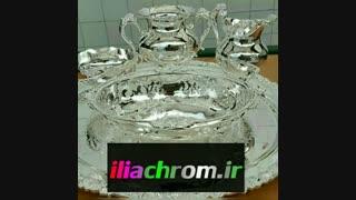 فروش انواع دستگاه ابکاری فانتاکورم 09127692842