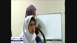 پدیده شگفت انگیز درتوانایی ذهنی یک دختر معلول ایرانی