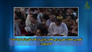 پیش بینی حضرت علی بن ابیطالب ( ع ) در مورد داعش