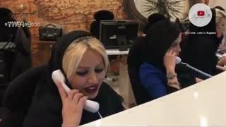 میلاد و کامران : آژانس امیرکبیر