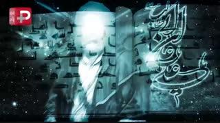 غارت اسناد محرمانه روحانی سرشناس ایرانی: مهم ترین وصیت نامه تاریخ مفقود شد