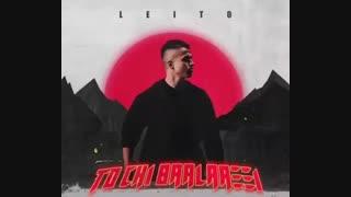 Behzad Leito - To Chi Baalaaei
