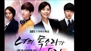 برترین سریال های کره ای3