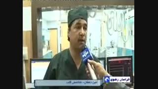 فراخوان جذب کمک های مردمی جهت راه اندازی مرکز آنژیوگرافی و جراحی قلب باز نیشابور