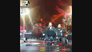 پخش آنلاین و اجرای زنده آهنگ پیشواز رضا صادقی بخند