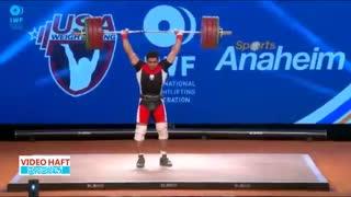 وزنههای طلایی رقابتهای وزنهبرداری آمریکا
