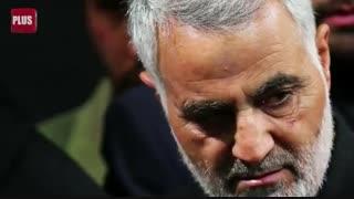 اظهارنظر غیرمنتظره رییس جمهور آمریکا درباره سردار قاسم سلیمانی: آرزویمان یک بار دیدنش است
