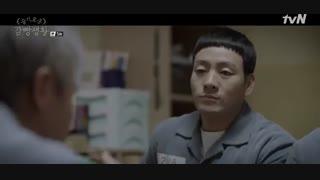 قسمت پنجم سریال کره ای دفترچه زندان - 2017 Prison Playbook  - با زیرنویس فارسی