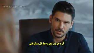 دانلود قسمت 11 مروارید سیاه -Syah inçi با زیرنویس فارسی چسبیده