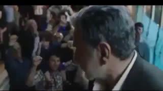 دهمین تیزر فیلم قاتل اهلی /لینک کامل درتوضیحات
