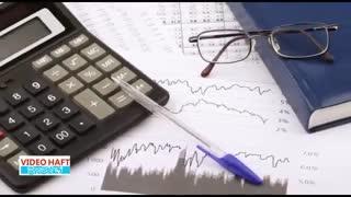 هفت نکته کلیدی از بودجه سال 97 دولت