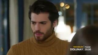 تیزر 1 قسمت 24 سریال ماه کامل Dolunay