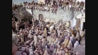 فیلم سریال عیسی ناصری , عیسی مسیح بخش دوم با دوبله و زیرنویس فارسی Jesus of Nazareth 02