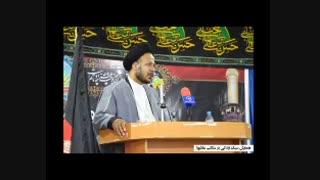 سخنرانی حجت الاسلام والمسلمین استاد سیدمهدی افضلی در همایش سبک زندگی در مکتب عاشورا