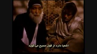 فیلم مجوسی چهارم که برای دیدن عیسی مسیح نوزاد میرود با زیرنویس فارسی چسبیده