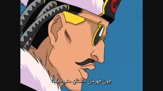 انیمه بلیچ ، Bleach قسمت 10 (انگلیسی با زیرنویس فارسی)